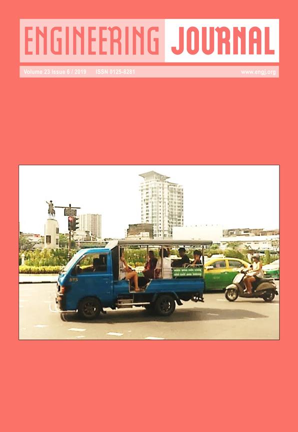View Vol. 23 No. 6 (2019): Regular Issue